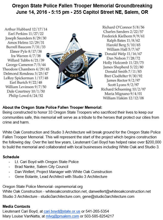 OSP_fallen_trooper_memorial